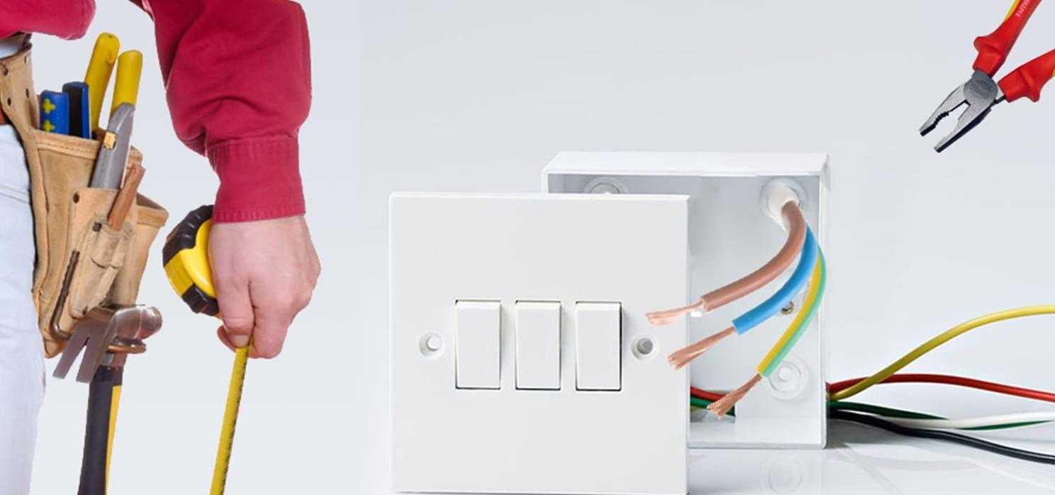 Вызов электрика в Петроградском районе СПб на дому: цена, недорого
